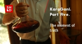 KaraGani. Part Five: The moment of truth
