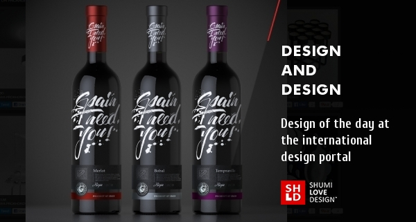 International Design Community Design and Design Award