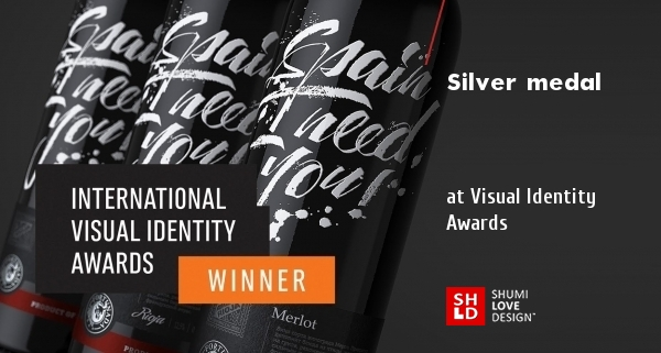 Silver medal at Visual Identity Awards