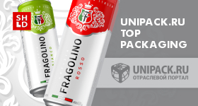 Unipack.Ru / top packaging / 2019